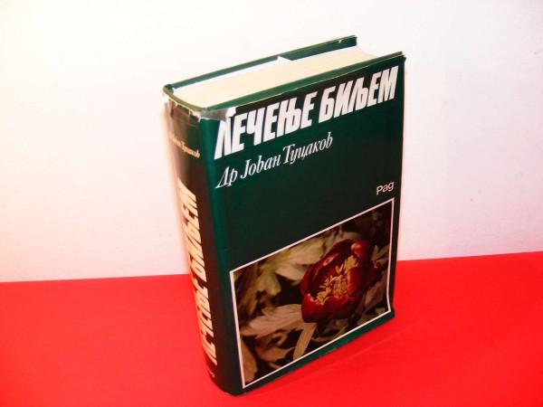 knjiga lečenje biljem